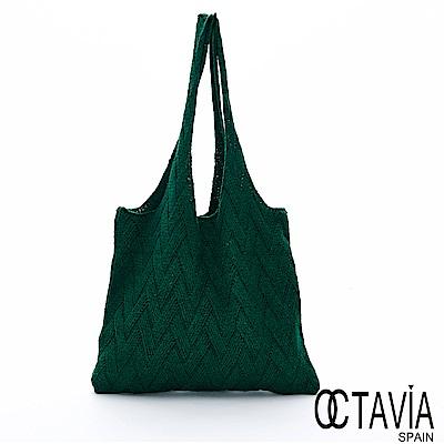 OCTAVIA 8誰愛文青棉質針織麻花背心包青綠