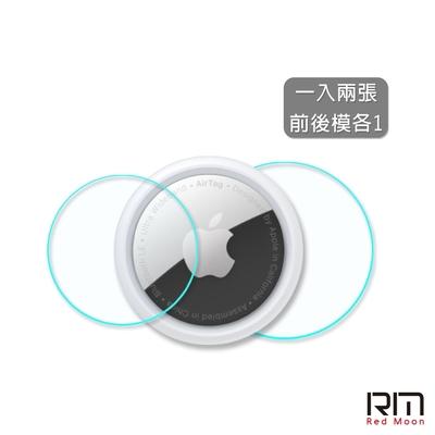 RedMoon APPLE AirTag 高清透明水凝膜 自動修復保護軟膜 (正反保護膜)