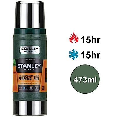 美國Stanley 經典系列真空保溫保冷瓶 473ml(錘紋綠)