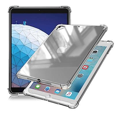 AISURE 2019 Apple iPad Air 10.5吋四角防護防摔空壓殼