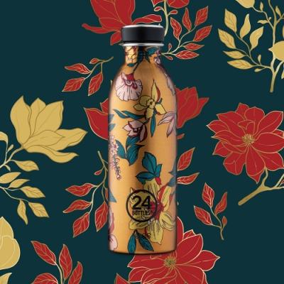 義大利24Bottles 輕量冷水瓶 500ml -鎏金歲月