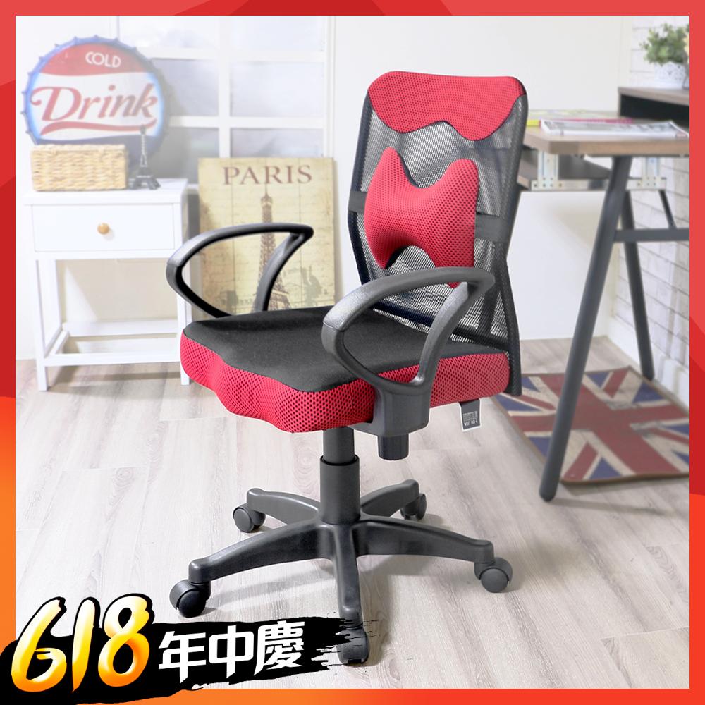 [時時樂限定]椅子夢工廠 艾倫骨頭護腰電腦椅(五色任選)