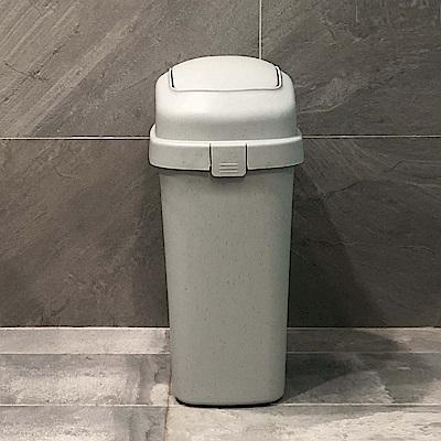 創意達人帕卡掀蓋式垃圾桶15L-2入