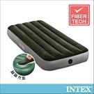 INTEX 經典單人充氣床(fiber-tech)-內建腳踏幫浦-寬76cm(64760)