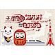 日本上網卡 日本 5日 無限上網吃到飽上網卡 product thumbnail 1