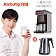 九陽多功能全方位調理機 DJ10M-K96(摩卡棕) product thumbnail 2