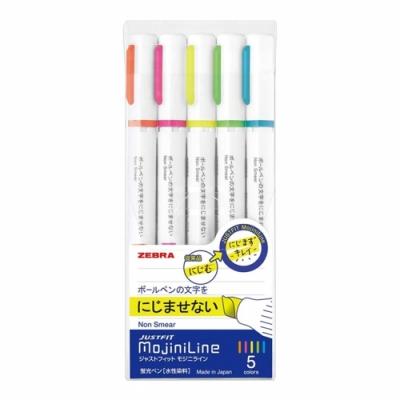 日本ZEBRA JUSTFIT Mojini 色螢光筆組WKS22-5C