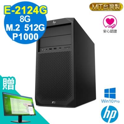 HP Z2 G4 Tower E-2124G/8G/M.2-512G/P1000*