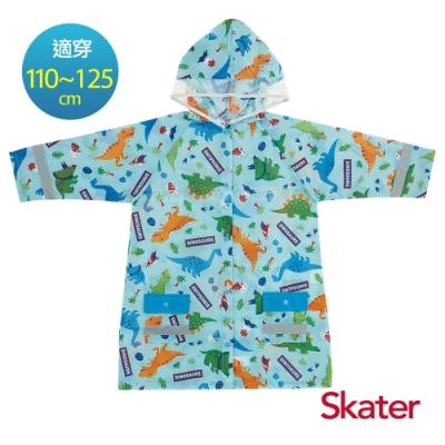 Skater兒童雨衣-恐龍(藍)