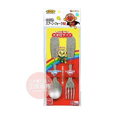 麵包超人-AN麵包超人不鏽鋼湯匙&叉子組(M)