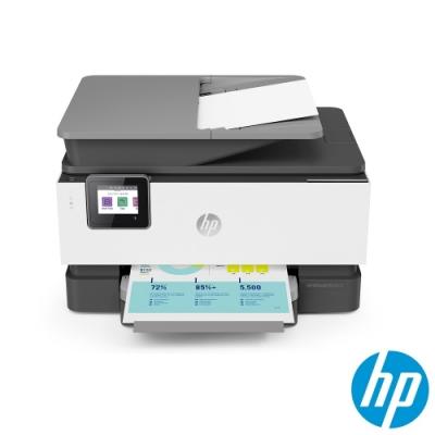 HP OfficeJet Pro 9010 多功能噴墨雙面事務機