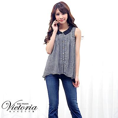 Victoria 低寬腰繡花燙鑽靴型褲-女-深藍