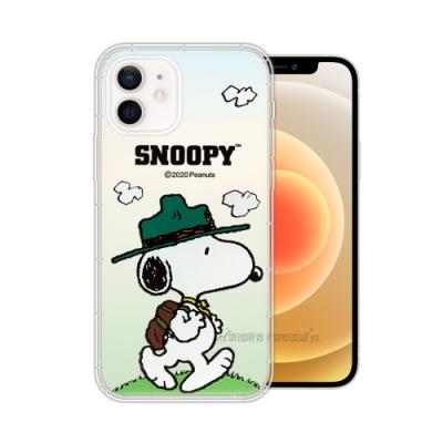 史努比/SNOOPY 正版授權 iPhone 12 mini 5.4吋 漸層彩繪空壓手機殼(郊遊)
