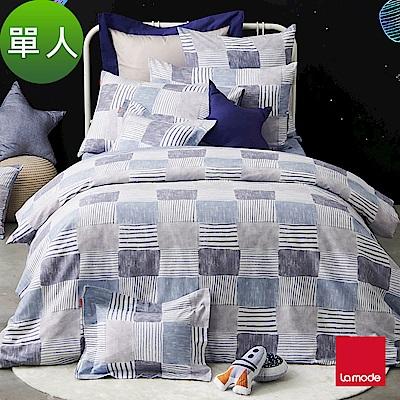 La Mode寢飾 移動迷宮環保印染100%精梳棉磨毛兩用被床包組(單人)