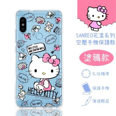 【Hello Kitty】紅米Note 5 花漾系列 氣墊空壓 手機殼(塗鴉)