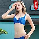 瑪登瑪朵-15AW-我罩妳包覆內衣  B-E罩杯(清雅藍)