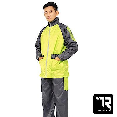 【TDN】風行競速雨衣/兩件式套裝風衣外套ES4302