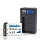 電池王 for Canon LP-E17高容量相機鋰電池+佳美能 液晶顯示LCD充電器 product thumbnail 1