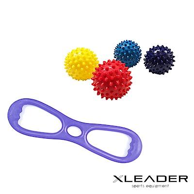 Leader X 8字彈力帶+刺蝟按摩球2入 肩頸紓緩神器 @ Y!購物
