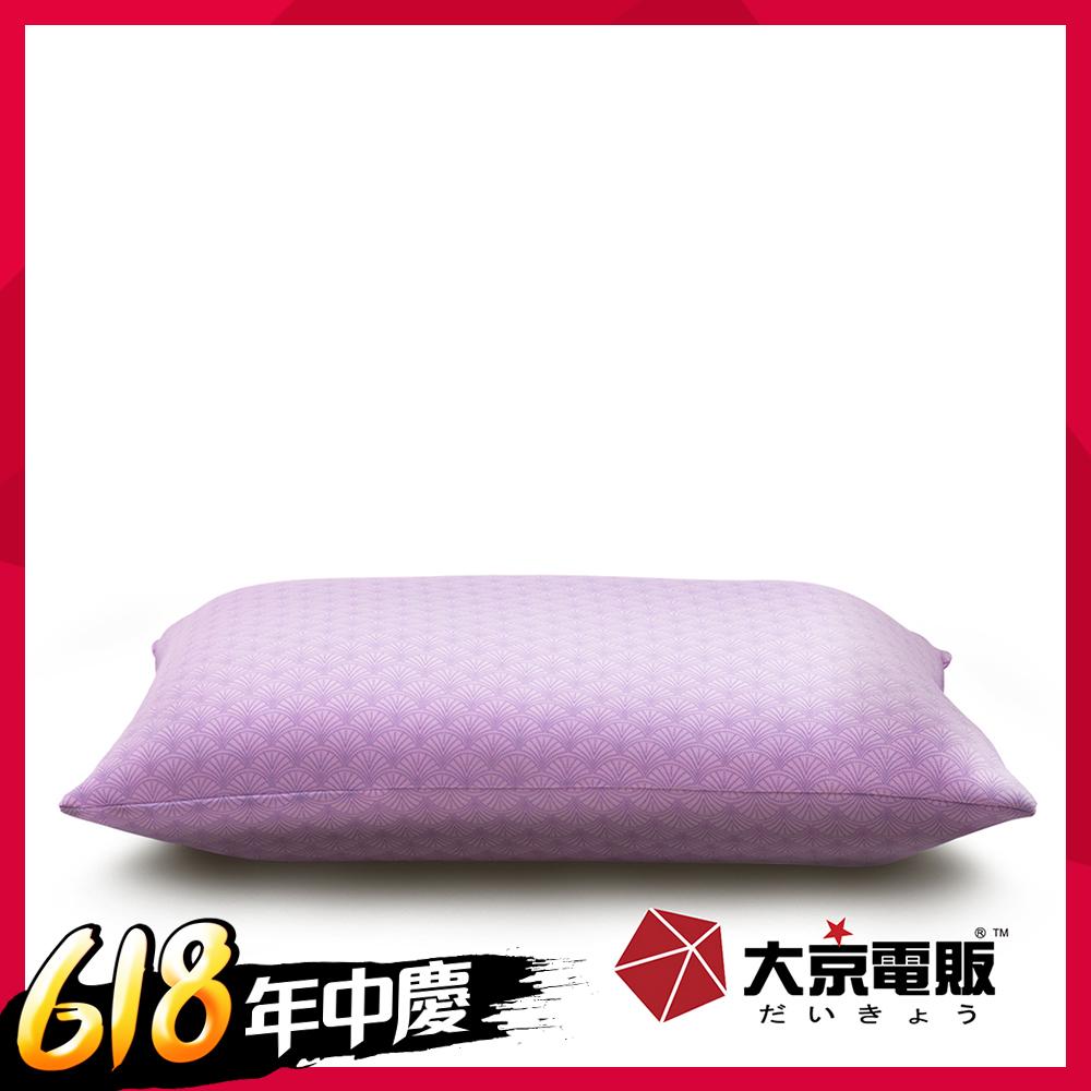 (限時下殺)日本-大京電販 4D防螨涼感枕一入