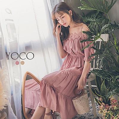 東京著衣-yoco 魅力露肩蕾絲花邊蛋糕長洋裝-S.M.L(共二色)