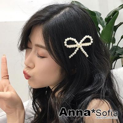 【3件480】AnnaSofia 媛珠線結 純手工邊夾小髮夾(小尖嘴夾款)
