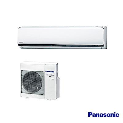 Panasonic國際牌9-12坪變頻冷專分離CU-LX63BCA2/CS-LX63BA2