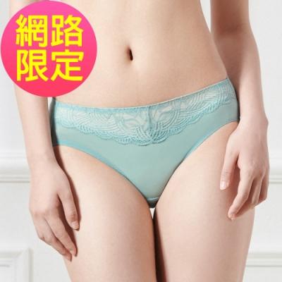 黛安芬-美型嚴選系列中腰三角內褲 M-EL 霜綠色