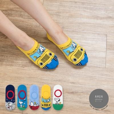 阿華有事嗎 韓國襪子 彩色史努比隱形襪   韓妞必備船襪 正韓百搭卡通襪