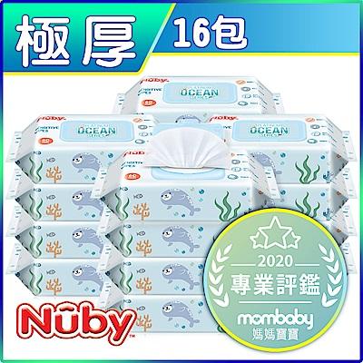 (時時樂限定)Nuby 海洋系列極厚柔濕巾60抽(箱購16包)