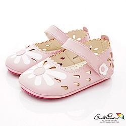 雨傘牌 專櫃小花洞洞娃娃鞋款 EI73230粉(小童段)