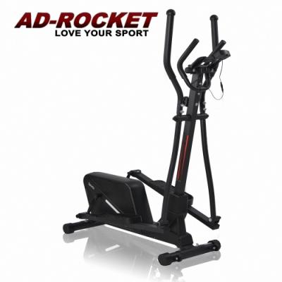 AD-ROCKET 歐美規格 超靜音橢圓機 交叉訓練機(黑色)