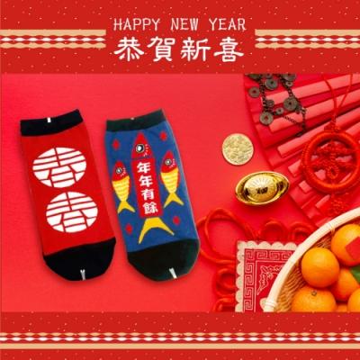 貝柔 新年好運襪(2雙組)
