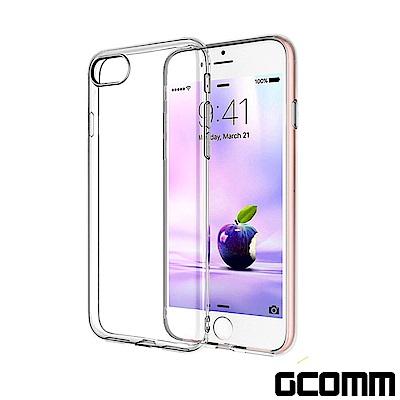 GCOMM iPhone 8/7 超薄清透柔軔保護套