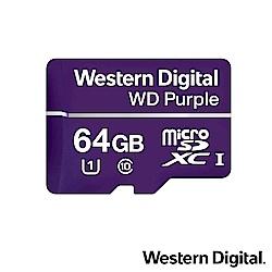 WD 紫標 microSDXC UHS-1 U1 64GB 監控專用記憶卡