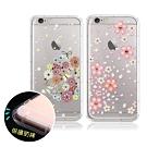 iPhone 6/ 6S Plus 5.5吋 花語水晶空壓氣墊保護殼