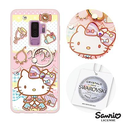 三麗鷗 Kitty Samsung S9+ 施華彩鑽減震指環扣手機殼-淑女凱蒂
