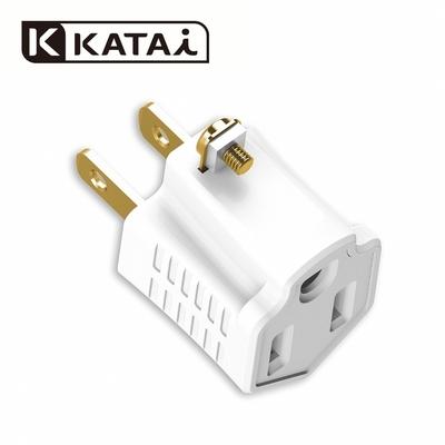 【Katai】3孔轉2孔MIT台灣製造電源轉接頭 / PAD-32W