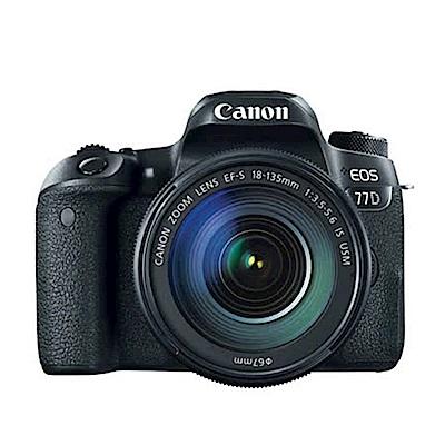 Canon EOS 77D 18-135mm IS USM (公司貨)
