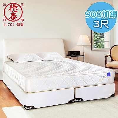 德泰 索歐系列 900加網 彈簧床墊-單人3尺