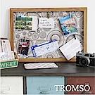 TROMSO質感生活 木夾子布告欄照片框-木紋旅程
