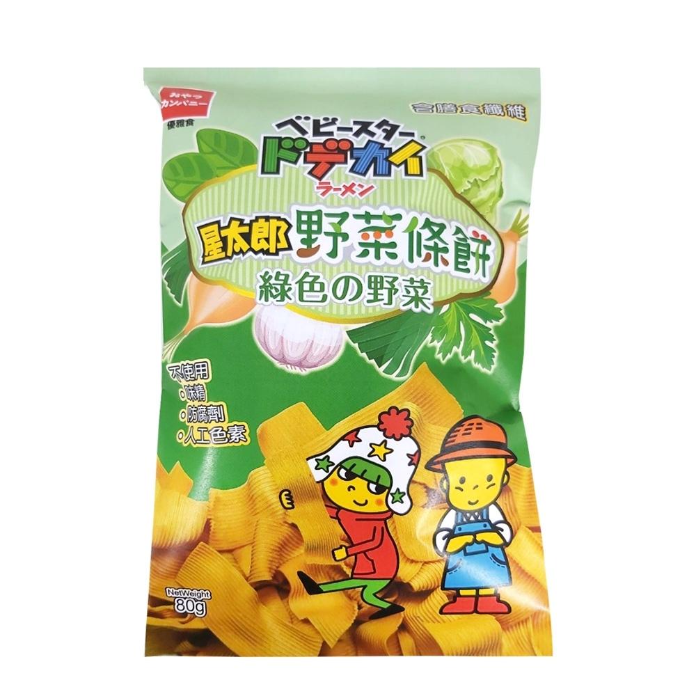 OYATSU優雅食 星太郎野菜條餅-綠色野菜(80g)