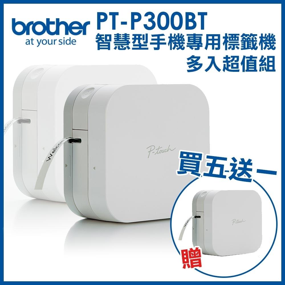 Brother PT-P300BT 智慧型手機專用藍芽標籤機_買五送一超值組