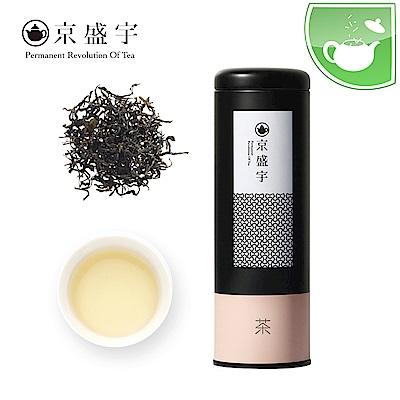 京盛宇 罐裝原葉茶–白毫茉莉(75g/罐)