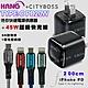 韓氏 20W PD+QC 超迷你豆腐頭(TypeC輸出)(黑)+Type-C to Lightning(iphone)閃充編織快充線(200cm)組合 product thumbnail 1
