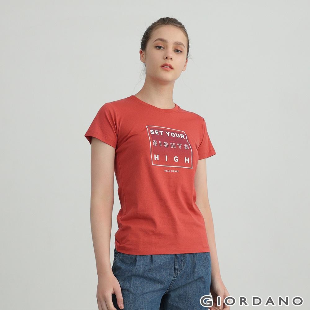 GIORDANO 女裝純棉文字印花T恤 - 02 雪松色