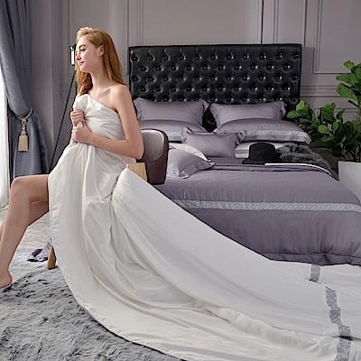 義大利La Belle 法蘭克 加大天絲蕾絲四件式防蹣抗菌吸濕排汗兩用被床包組-白
