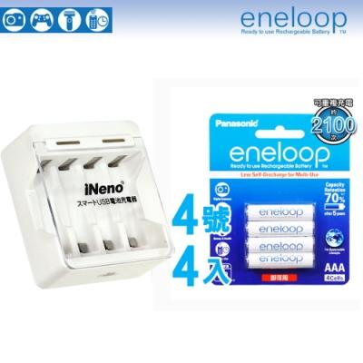 Panasonic-eneloop低自放鎳氫充電電池(4號4入+iNeno 401充電器)