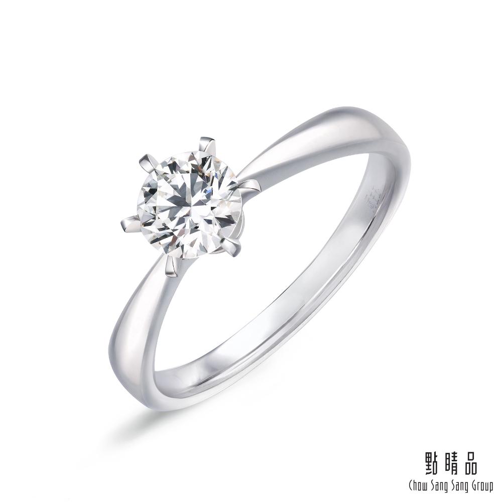 點睛品 Promessa 唯一 17分 六爪 18K金鑽石戒指_港圍15