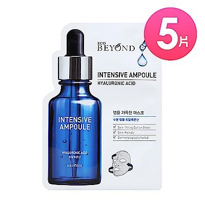 BEYOND 安瓶能量保濕面膜-玻尿酸5入組